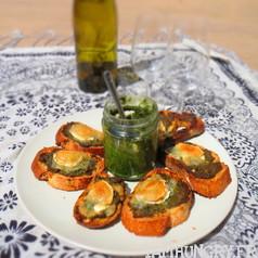 Pesto carottes 1