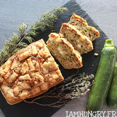 Cake Courgette Meilleure Note