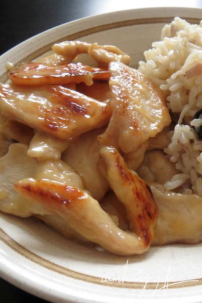 Wok de poulet au miel