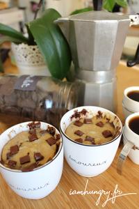 Mug cookie rect
