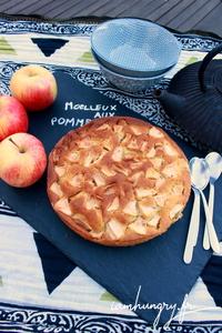 Gateau pommes mascarpone 1e