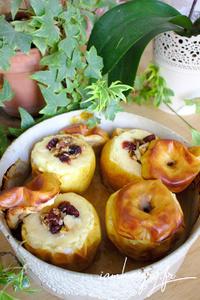 Pommes au four canneberges 1 rect