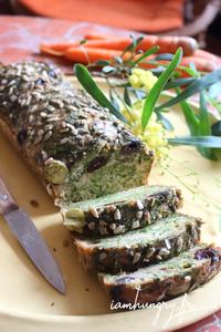 Cake fanes de carottes 2 olives rect