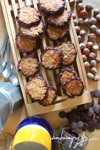 Biscuits choco coco noisettes rect